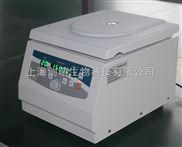 TGL-160微量空冷型台式高速离心机  zui高转速:16000rpm/min