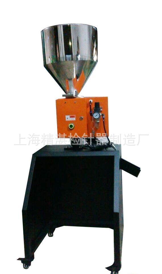 德国技术-高精度金属分离器 食品金属检测机 管道式金属检测仪 原料食品金属检测