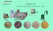 TSE65-3-高粘合预糊化淀粉生产设备