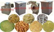 QS型萝卜切丝机|土豆切片机|薯条机