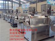 變性淀粉設備食品膨化機玉米淀粉膨化機