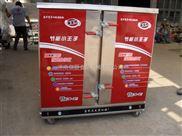 电气两用蒸饭箱 24盘蒸饭箱 双门蒸饭箱