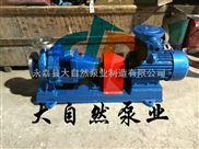 供应IS125-100-315化工泵 单级单吸化工离心泵
