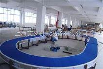 上海塑料网带输送机设备