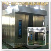 上海合強旋轉爐/-下面轉盤式不銹鋼熱風旋轉爐/不銹鋼推車/不沾烤盤/廠家直銷