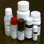 液体生物防腐剂ⅤCAS: