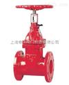 暗杆信号弹性座封闸阀 上海精工阀门 品质保证