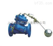 活塞式遥控浮球阀   上海精工阀门   品质保证
