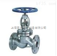 不锈钢截止阀 上海精工阀门 品质保证