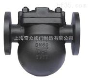 杠杆浮球式蒸汽疏水阀 上海精工阀门 品质保证