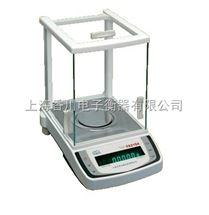 太原市500g高精度天平,做实验用1mg电子天平,500g分析天平