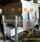 HB-1500变频式双绞龙拌馅机
