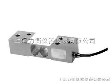 30kg电子称传感器(菱形孔传感器)