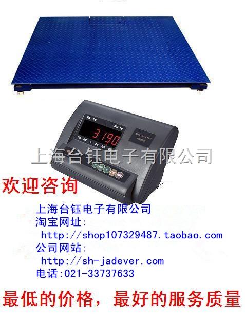 xk3190-m1称重显示器,耀华地磅