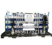 水處理設備、車用尿素設備