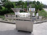 重慶自動塑料蓋旋蓋機