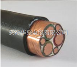 ZR-BP-YJVP 3*120+1*70变频屏蔽电缆