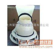 SCH-P负离子加湿器/批发/采购/价格