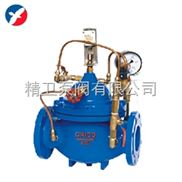 供應700X水泵控制閥廠價直銷