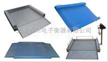 2吨超低台面电子地磅(碳钢和不锈钢材质可选)