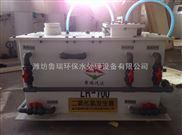 哈尔滨电解法二氧化氯发生器每天的用电量