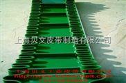 加挡板提升输送带/pvc封边输送带/绿色裙边输送带