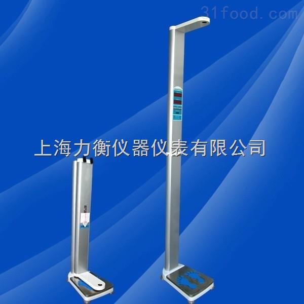 上海折叠超声波体检机,移动体检机,语音播报体检机