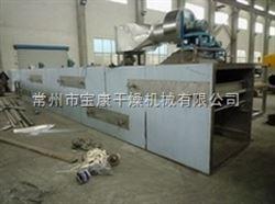 DW-1.2*8DW-蔬菜带式干燥机厂家