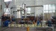 XSG-6-酒糟闪蒸干燥机,滤饼闪蒸干燥机