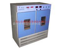 HBS-250-恒温恒湿振荡培养箱(摇床)