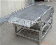 众康   不锈钢振动(沥水)筛    振动沥水机    振动布料机配套风干线使用