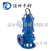 ZNDQW新型切割式潛水排污泵