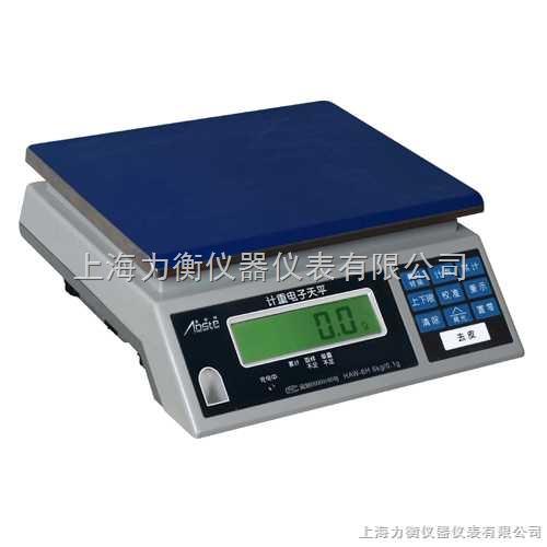 3kg/0.05g计重电子称,高精度电子秤价格