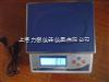 计重电子秤6kg/0.1g,超低价实惠型电子秤批发