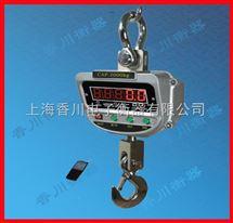 电子吊秤15t,15000kg电子吊秤,电子吊秤多少钱