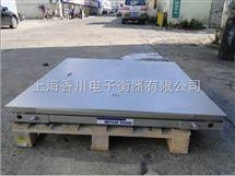 3吨平台电子地磅,带引坡电子地磅,1.2x1.2m平台秤价格