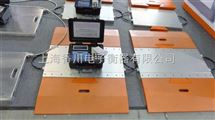 吉林150吨便携式汽车衡规格, 150T汽车地磅多少钱