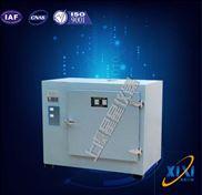 8401A-4遠紅外不銹鋼內膽高溫實驗室烘箱專業生產 產品結構