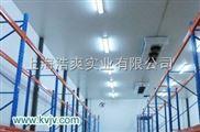 大型物流冷库安装建造,上海冷链物流冷库设计建造-上海浩爽制冷