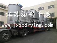 H酸专用干燥设备