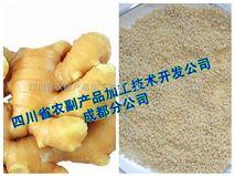 红糖姜茶加工设备