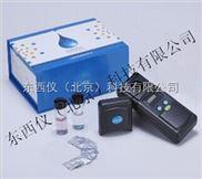 便携式水质检测仪/水中臭氧检测仪 wi98335