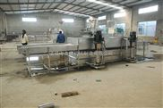 GQX型-厂家直销玉米清洗机,玉米高压喷淋清洗机,滚杠清洗机