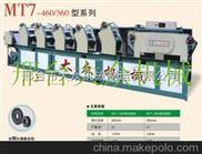 面條機設備 是多功能面條機的首選 廠家熱賣