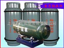 2吨防爆电子钢瓶秤带4-20ma控制
