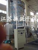 实验室喷雾干燥机,小型喷雾干燥机