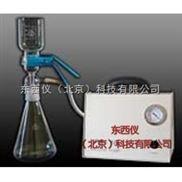 廠家直銷玻璃杯式溶劑過濾器/全玻璃微孔濾膜過濾器 wi439