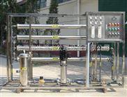 13T/H雙級純凈水設備要多少錢