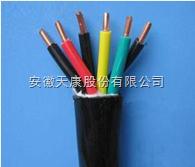KVVP2/22-7*2.5铜带屏蔽钢带铠装控制电缆