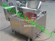 供应燃煤型全自动搅拌油炸机 自动出料油炸锅